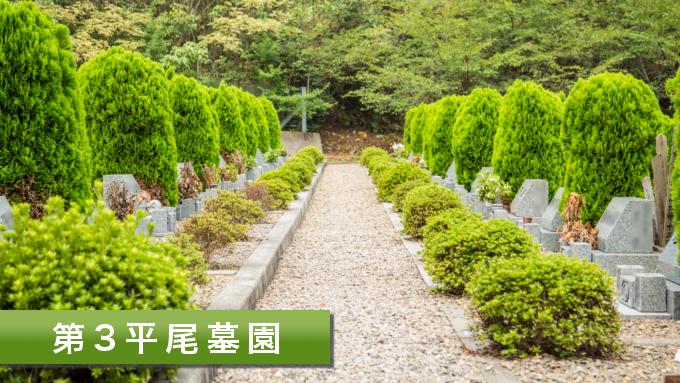 dai3hirao_hedder_1121