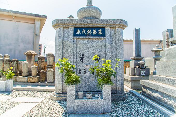 daitsuuji_011