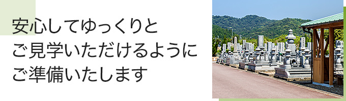 main_kengaku